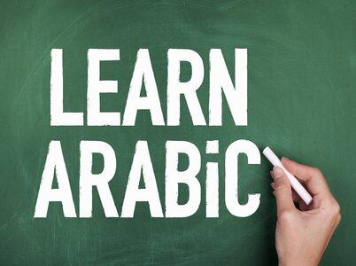 Arabic - Advance Diploma