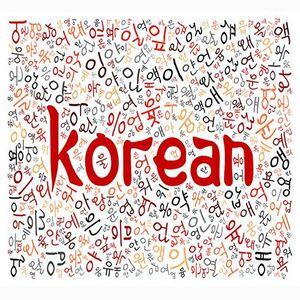 Korean - Basic Classes