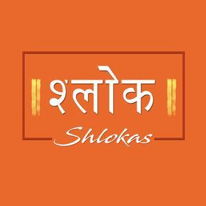 Shlokas classes by Meenakshi Sarma