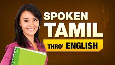 Spoken Tamil  classes - By Srilatha Suresh.