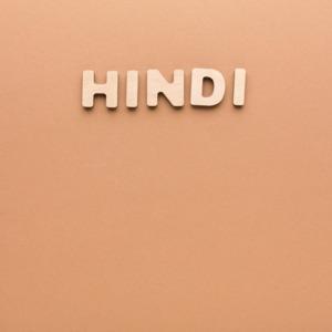 Advance Hindi Classes