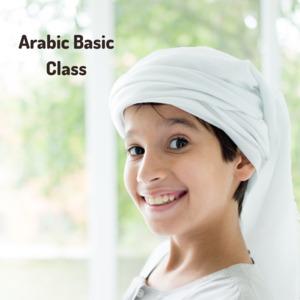 Basic Arabic class
