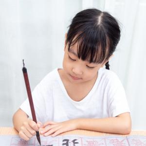 Brush Calligraphy- Basic Level