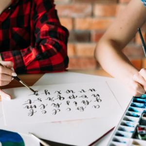 Brush Calligraphy - Advanced Level