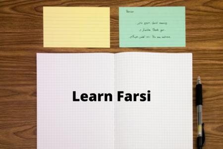 Farsi C1 Classes