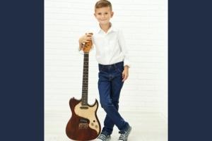 Guitar - Beginner Classes