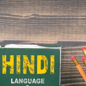 Intermediate Hindi Classes