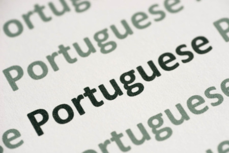 Portuguese B1 Classes
