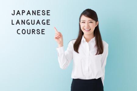 Japanese Advanced