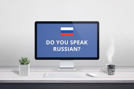 Russian A1 Classes