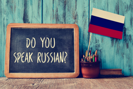 Russian C1 Classes