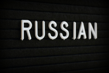 Russian C2 Classes
